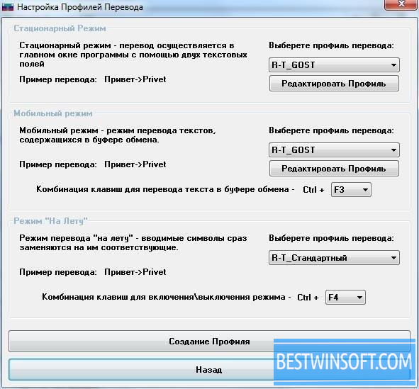 8a0b68b20d5 Bitobit TransLit for Windows PC [Free Download]