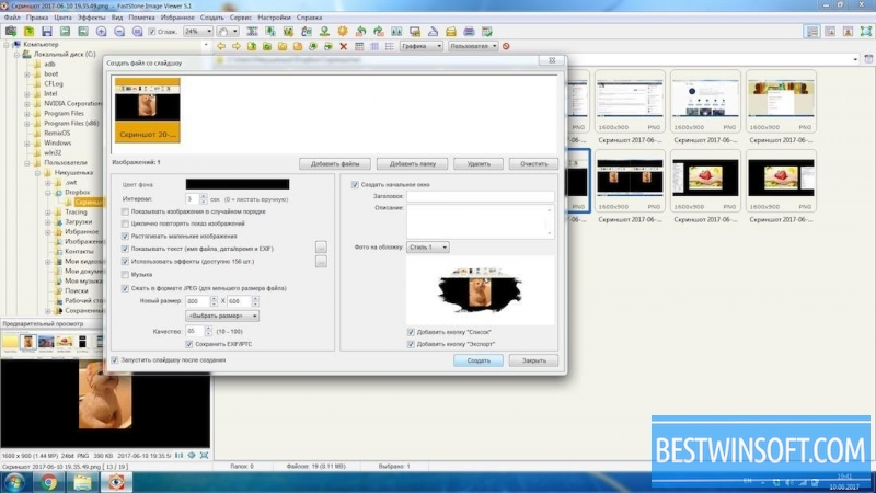 FastStone Image Viewer for Windows PC [Free Download]