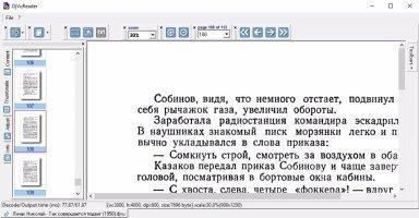 TÉLÉCHARGER DJVU READER 2.0.0.26 C
