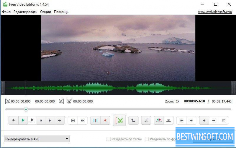 Free Video Editor 		 Icon
