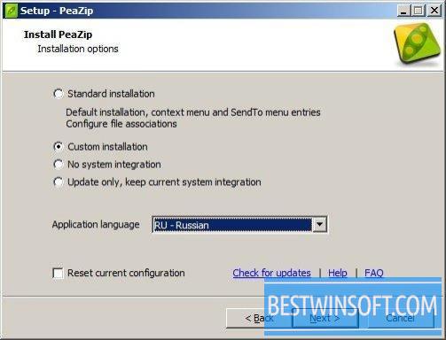 PeaZip for Windows PC [Free Download]