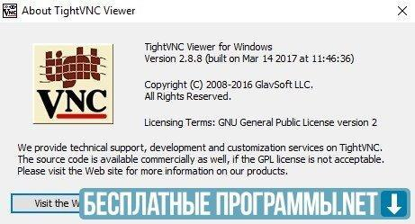 TightVNC for Windows PC [Free Download]