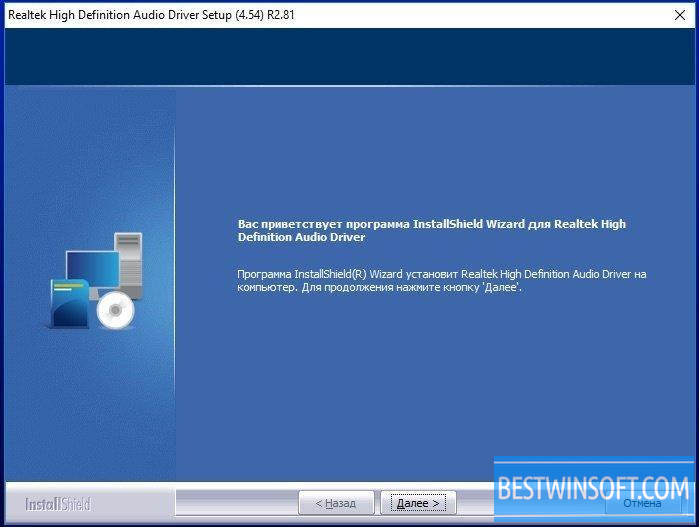realtek hd audio driver download windows 10
