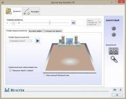 Realtek High Definition Audio Drivers Image 5