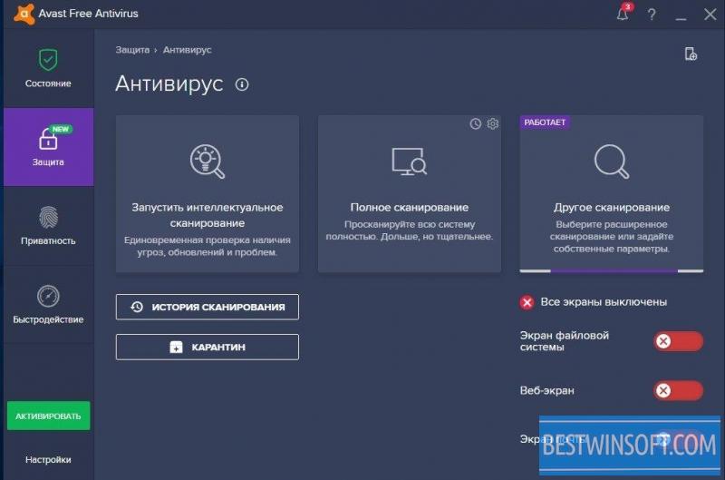 avast antivirus free download windows 8 64 bit