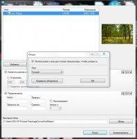 Free Image Convert and Resize Image 2