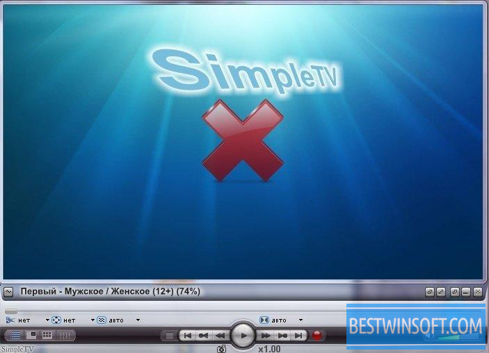 IPTV Player SimpleTV for Windows PC [Free Download]