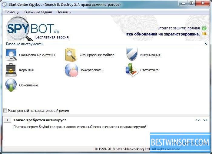 spybot search and destroy download free windows 10