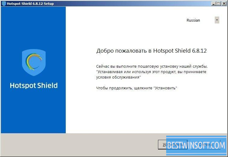 hotspot shield free download for pc windows 8.1 64 bit