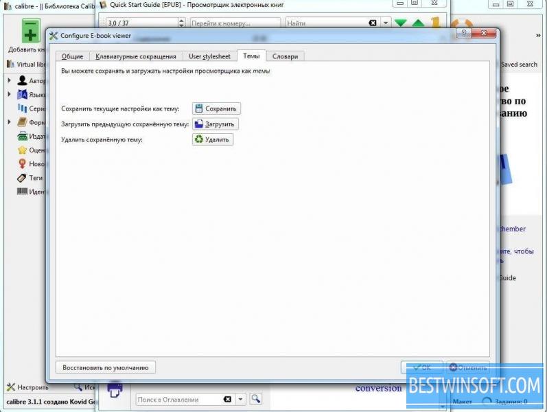 Calibre for Windows PC [Free Download]