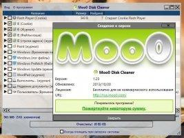 Moo0 DiskCleaner Image 6