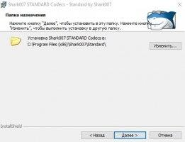 Standard Codecs for Windows 7 and 8 Image 2