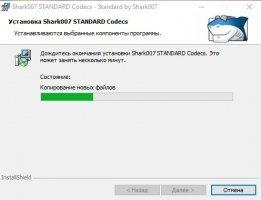 Standard Codecs for Windows 7 and 8 Image 3