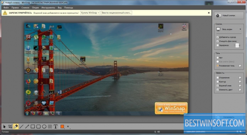 winsnap free download windows 7
