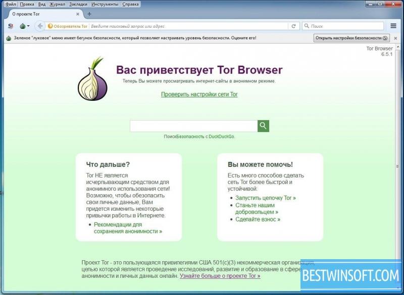 tor browser download free windows hyrda вход