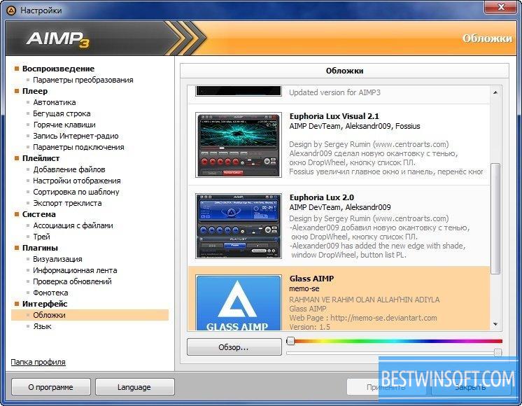 download aimp 4.13