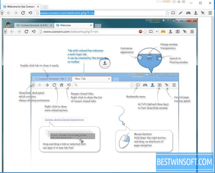 coowon browser download