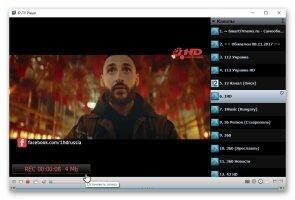 IP-TV Player Image 2