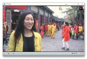 IP-TV Player Image 5