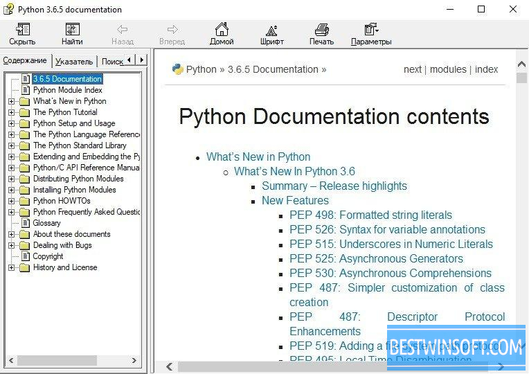 Python for Windows PC [Free Download]