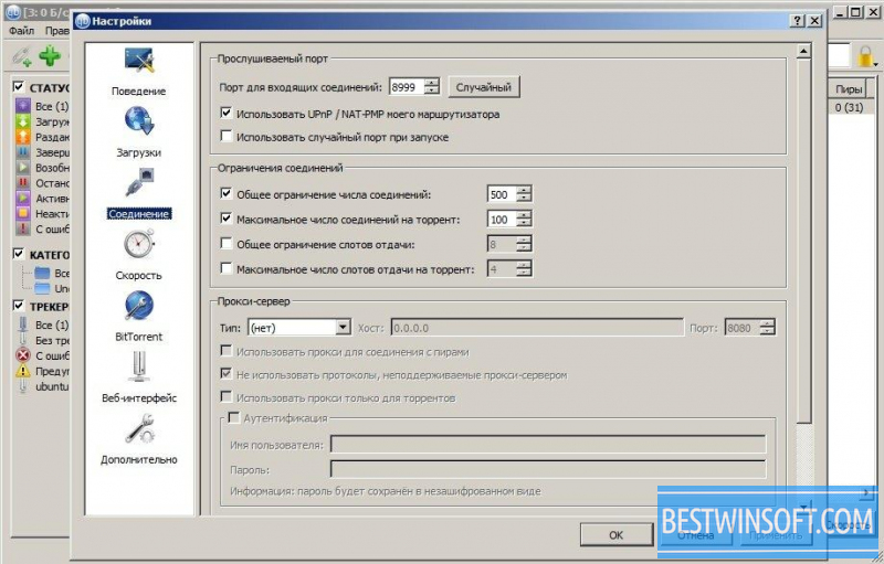 qBittorrent for Windows PC [Free Download]