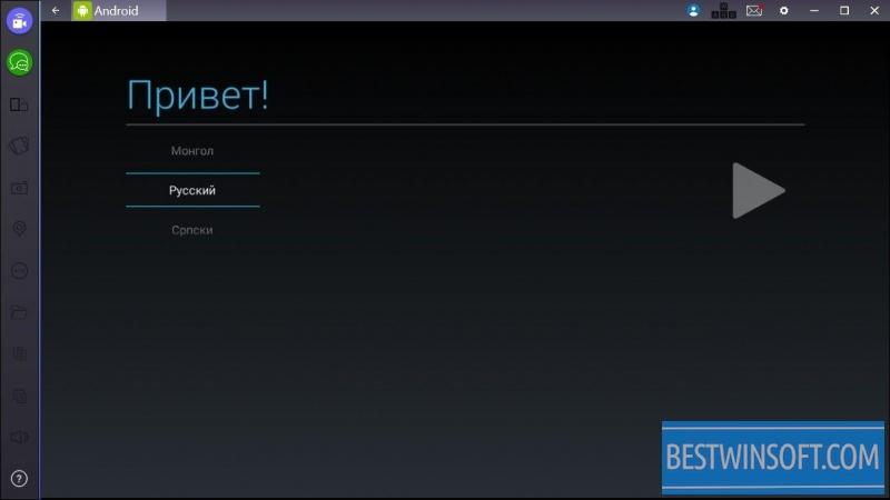 Bluestacks Graphics Driver Download