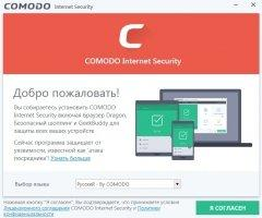 Comodo Internet Security Image 1