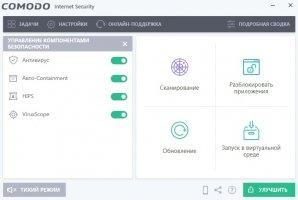 Comodo Internet Security Image 4
