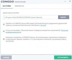 Comodo Internet Security Image 8