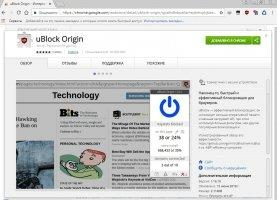uBlock Origin for Google Chrome Image 1