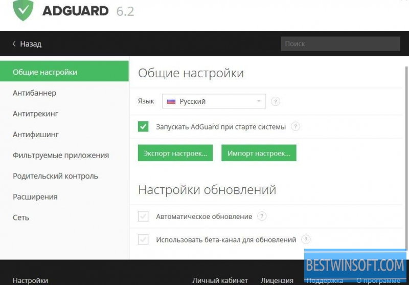 Adguard for Yandex Browser 		 Icon