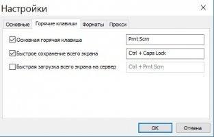 Lightshot for Windows PC [Free Download]