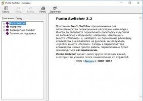 Punto Switcher Image 5