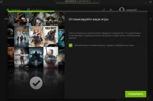 GeForce Experience Image 3