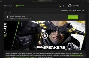 GeForce Experience Image 5