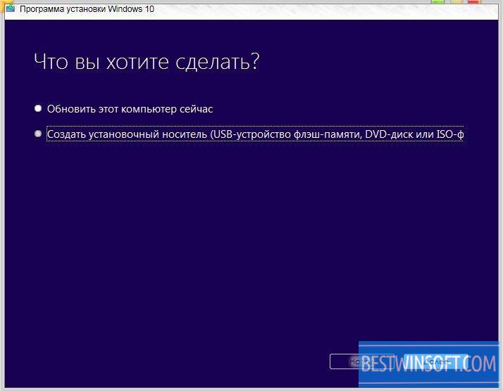 Windows 10 Media Creation Tool - 64 bit - Version …