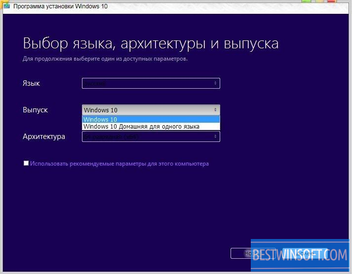 Media creation tool for Windows PC Free Download
