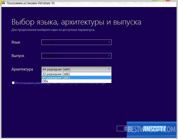 Create installation media for Windows - …