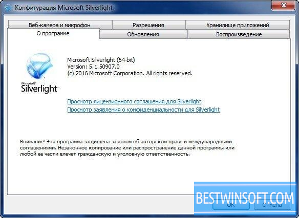 microsoft silverlight 5.1 free download