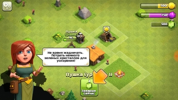Clash of Clans Image 3