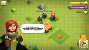 Clash of Clans Image 7