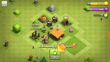 Clash of Clans Image 9