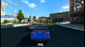 GT Racing 2 - The Real Car Experience Image 6