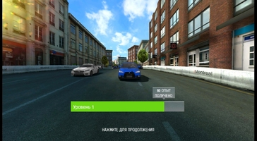 GT Racing 2 - The Real Car Experience Image 9