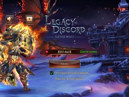 Legacy of Discord Image 1