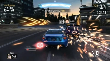 Need for Speed No Limits Image 6