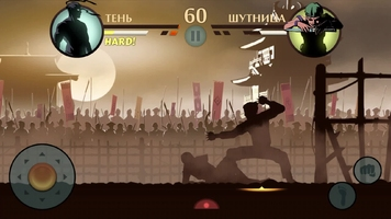 Shadow Fight 2 Image 7