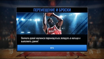 NBA LIVE Mobile Basketball Image 2