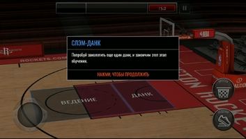 NBA LIVE Mobile Basketball Image 4