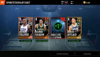 NBA LIVE Mobile Basketball Image 6